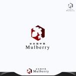 中華料理「Mulberry」のロゴ作成への提案