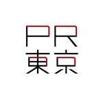 h_ryomaさんのラグジュアリーブランドロゴ(PR)への提案