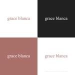 themisablyさんの女性の美しさを追求するマナー教室「grace blanca」のロゴへの提案