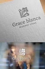 ns_worksさんの女性の美しさを追求するマナー教室「grace blanca」のロゴへの提案