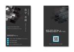 音楽系映像を手掛ける制作会社「SEEN」名刺デザインへの提案