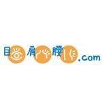 it-bearさんの「目肩腰.com」のロゴ作成への提案