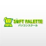 makoさんの「パソコンスクール・ソフトパレット・SOFT PALETTE」のロゴ作成への提案