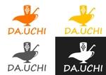 カレー専門店DA.UCHIのロゴ作成への提案