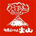 ラーメン店で使用する赤富士のイラストへの提案