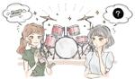 yukino_snowさんの4枚のみ、ドラムをプレゼントされて喜ぶ大人の女性への提案