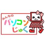 パソコン教室のロゴ制作への提案
