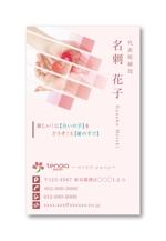バイヤー・輸入販売「テノイア・ジャパン」の名刺デザインへの提案