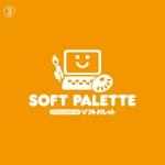fuji_sanさんの「パソコンスクール・ソフトパレット・SOFT PALETTE」のロゴ作成への提案