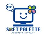 fuku-fukuさんの「パソコンスクール・ソフトパレット・SOFT PALETTE」のロゴ作成への提案