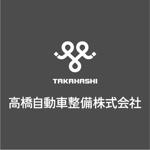 makoさんの自動車の整備・販売する会社のロゴへの提案