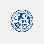 drkigawaさんの沖縄県石垣島の新規開業リゾート邸宅(高級貸別荘)のロゴへの提案