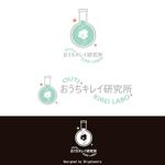 おうちキレイ研究所 OUTI KIREI LABO  への提案