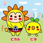 toshikunさんのTVCMやHP、様々なところで使用するキャラクターの制作への提案