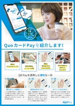 osaka_ikatensoba850さんの印刷広告の作成2種(心理実験材料)への提案