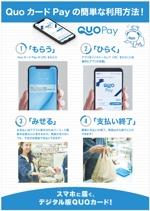 og_sunさんの印刷広告の作成2種(心理実験材料)への提案