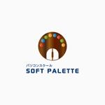 e-u-mさんの「パソコンスクール・ソフトパレット・SOFT PALETTE」のロゴ作成への提案
