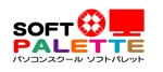 jyurieさんの「パソコンスクール・ソフトパレット・SOFT PALETTE」のロゴ作成への提案