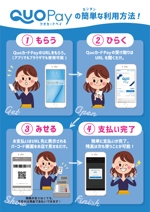 chika15さんの印刷広告の作成2種(心理実験材料)への提案