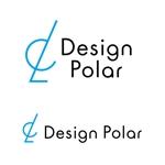 インテリアデザイン事務所「Design Polar」のロゴへの提案
