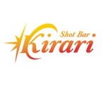 chopin1810lisztさんのShot Bar のロゴへの提案