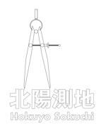 京都の測量会社「北陽測地」のロゴへの提案