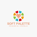 JUN_KATAOKAさんの「パソコンスクール・ソフトパレット・SOFT PALETTE」のロゴ作成への提案