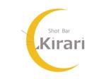 tia_1049さんのShot Bar のロゴへの提案