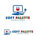 oo_designさんの「パソコンスクール・ソフトパレット・SOFT PALETTE」のロゴ作成への提案