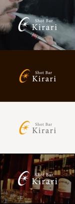 tanaka10さんのShot Bar のロゴへの提案