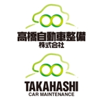 Azazelさんの自動車の整備・販売する会社のロゴへの提案