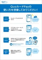 jona25さんの印刷広告の作成2種(心理実験材料)への提案