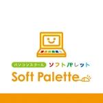smoke-smokeさんの「パソコンスクール・ソフトパレット・SOFT PALETTE」のロゴ作成への提案