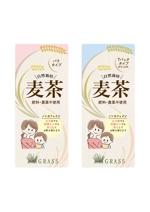 syuninuさんの麦茶のラベルデザインへの提案