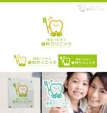 merody0603さんの麻生ハピネス歯科クリニック、リニューアルのためのロゴマーク作成のお願いへの提案
