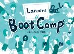 【ランサーズブートキャンプ参加者専用】サムネイル画像のデザインへの提案