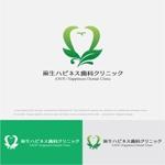 drkigawaさんの麻生ハピネス歯科クリニック、リニューアルのためのロゴマーク作成のお願いへの提案