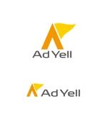 horieyutaka1さんのWeb広告運用代行・HP制作会社「Ad Yell〜アドエール〜」のロゴへの提案