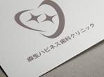 hiraboさんの麻生ハピネス歯科クリニック、リニューアルのためのロゴマーク作成のお願いへの提案