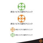 rogomaruさんの麻生ハピネス歯科クリニック、リニューアルのためのロゴマーク作成のお願いへの提案
