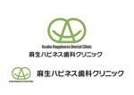 YoshiakiWatanabeさんの麻生ハピネス歯科クリニック、リニューアルのためのロゴマーク作成のお願いへの提案