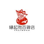 saiga005さんの縁起物をメインに扱う「縁起物百貨店」のロゴ制作依頼への提案