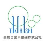 yoshino389さんの自動車の整備・販売する会社のロゴへの提案