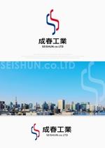 Morinohitoさんの新しい時代の建設業のロゴへの提案