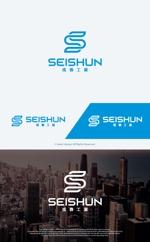 take5-designさんの新しい時代の建設業のロゴへの提案