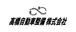 jaws_designさんの自動車の整備・販売する会社のロゴへの提案