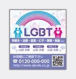 mizuno5218さんの役所封筒広告のデザインへの提案