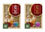 gravelさんの麦茶のラベルデザインへの提案