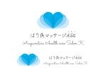 tukasagumiさんの鍼灸マッサージサロンのロゴへの提案