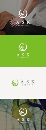 tanaka10さんの鍼灸マッサージサロンのロゴへの提案
